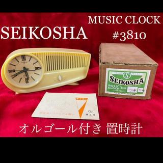 セイコー(SEIKO)のus 672 SEIKOSHA MUSIC CLOCK #3810 オルゴール付(置時計)