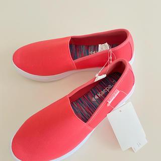 ケイパ(Kaepa)のkaepa レディース シューズ ♡ 靴 新品 スニーカー 軽量 スリッポン (スニーカー)