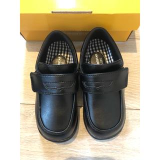 ムーンスター(MOONSTAR )のmoonstar ムーンスター フォーマルシューズ こども靴(フォーマルシューズ)