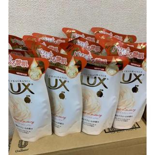 ラックス(LUX)のLUX ボディソープ《ベルベットラグジュアリー》詰め替え 12個セット(ボディソープ/石鹸)