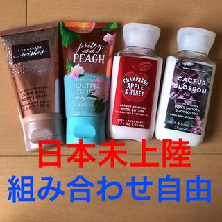 Bath & Body Works - [値下げ中!]Bath&Body Works