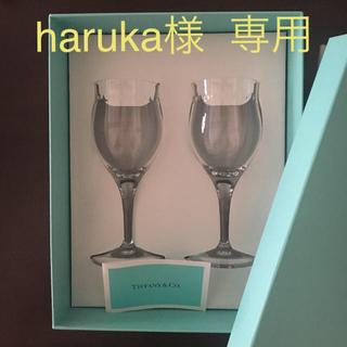 ティファニー(Tiffany & Co.)のティファニー ペアワイングラス スウィングワイン(日用品/生活雑貨)