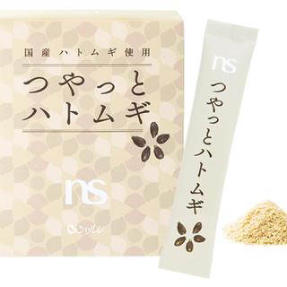 シャルレ(シャルレ)の★くまおさん専用 2箱 3500円 つやっとハトムギ ② シャルレ 37.2g(健康茶)