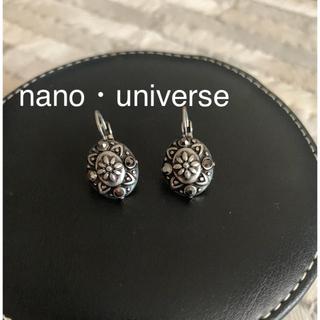 ナノユニバース(nano・universe)の★nano・universe(ナノユニバース)★ピアス(ピアス)