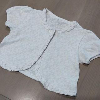ニシマツヤ(西松屋)の半袖ボレロ(カーディガン)