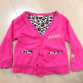 アナップキッズ(ANAP Kids)のkids ANAPピンクカーディガン豹柄90 #jenni roni algy(カーディガン)