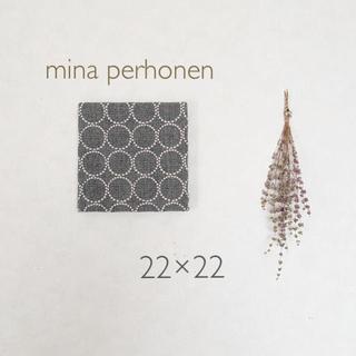 ミナペルホネン(mina perhonen)のミナペルホネン ファブリックボード/ファブリックパネル tambourine(ウェルカムボード)