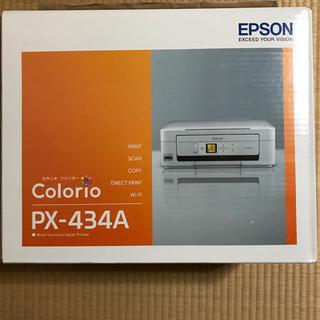 EPSON - エプソンカラープリンター