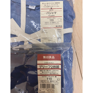 ムジルシリョウヒン(MUJI (無印良品))の(無印良品)下着とセット 子供用半袖パジャマ、男児ブリーフ2枚組セット(パジャマ)