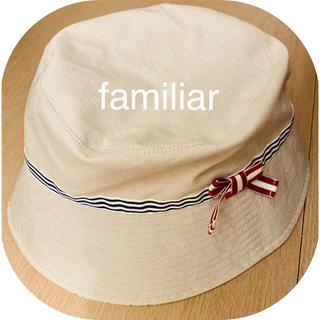 ファミリア(familiar)の【美品】familiarファミリア バケットハット 帽子(帽子)