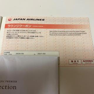 ジャル(ニホンコウクウ)(JAL(日本航空))のJALラウンジクーポン3枚(その他)