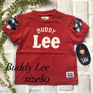 バディーリー(Buddy Lee)の♡ 新品 Buddy Lee  トップス 80㎝  ♡ 送料込み!(Tシャツ)