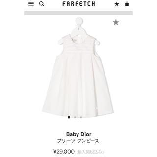 ベビーディオール(baby Dior)の本日限定値下げ!babydior プリーツワンピース(ワンピース)