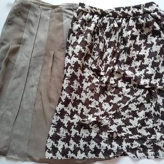 ベルメゾン(ベルメゾン)の千趣会 スカート まとめ売り ベルメゾン(ひざ丈スカート)