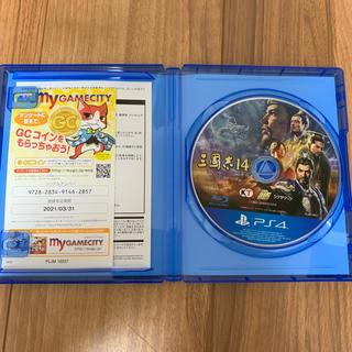 三國志14 PS4(家庭用ゲームソフト)