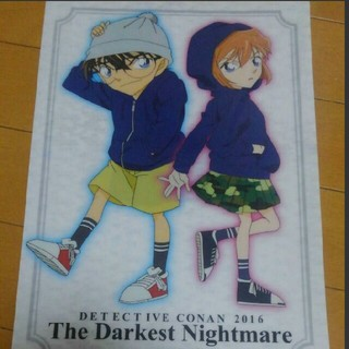 名探偵コナン 純黒の悪夢 クリアファイル(クリアファイル)