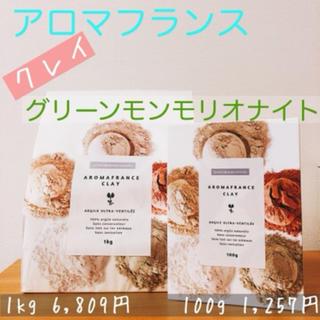 クレイパック グリーンモンモリオナイト(ダイエット食品)