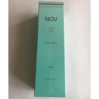 ノブ(NOV)の【値下げ不可】ノブ III ミルキィローション(乳液)80ml(乳液/ミルク)