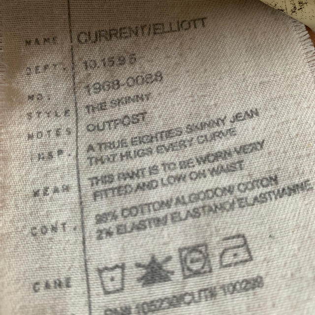 Current Elliott(カレントエリオット)のカレントエリオット25 レディースのパンツ(デニム/ジーンズ)の商品写真