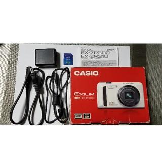 カシオ(CASIO)のCASIO EXZR300(コンパクトデジタルカメラ)