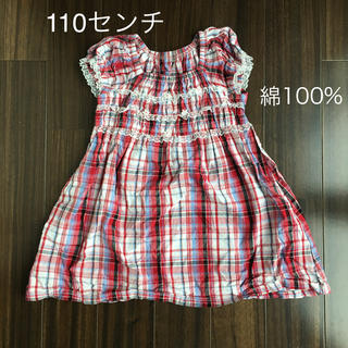 ニシマツヤ(西松屋)の☆綿ワンピース 110センチ(ワンピース)