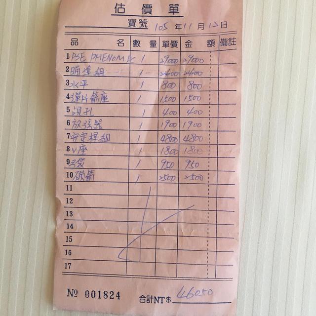 60 ポンド 円