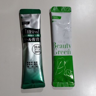 ファンケル(FANCL)のファンケル青汁 お試しセット(青汁/ケール加工食品)
