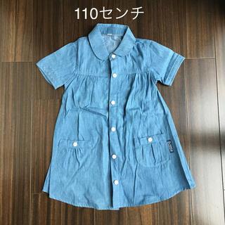 ニシマツヤ(西松屋)の☆デニムワンピース 110センチ(ワンピース)