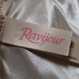 ラヴィジュール(Ravijour)のRavijour☆ルームウェア(ルームウェア)