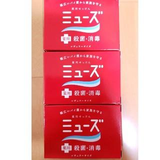 ミューズ(Mew's)の石鹸 ミューズ 薬用 せっけん 95g × 3個(ボディソープ/石鹸)