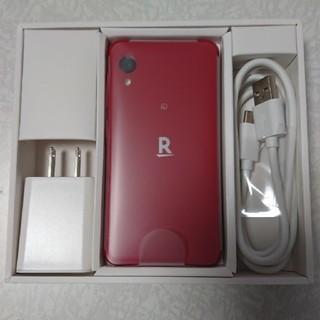 ラクテン(Rakuten)の【新品未使用】Rakuten mini クリムゾンレッド(スマートフォン本体)