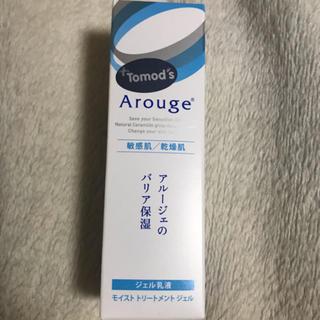 アルージェ(Arouge)のアルージェ モイスト トリートメントジェル(50ml)(乳液/ミルク)