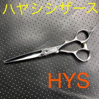 ハヤシシザース HYS SR600 ATHオフセット 6インチ ハイス HYS(その他)