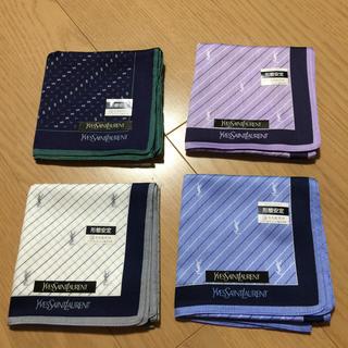 サンローラン(Saint Laurent)のメンズ ハンカチ 新品 4枚セット イブサンローラン(ハンカチ/ポケットチーフ)