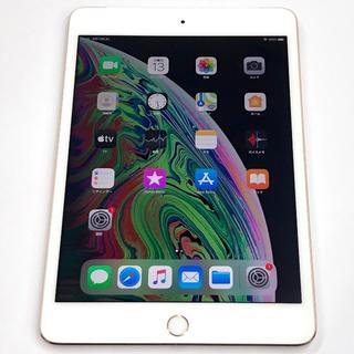 アップル(Apple)のiPad mini4 Wi-Fi + Cellular(SIMフリー) 32GB(タブレット)