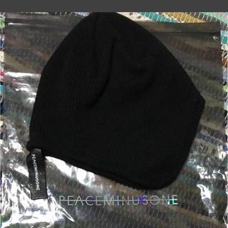 ピースマイナスワン(PEACEMINUSONE)のPEACEMINUSONE KNIT CAP#1(ニット帽/ビーニー)