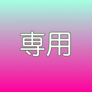 専用(レギンス/スパッツ)