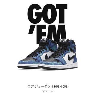 ナイキ(NIKE)のNike Air Jordan 1 Tie-Dye wmns 28cm(スニーカー)