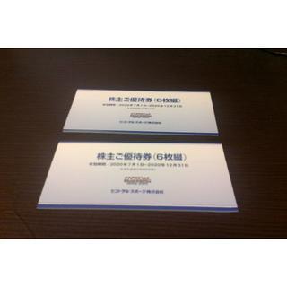 ■ セントラルスポーツ 株主優待券 12枚 送料無料 ■(その他)