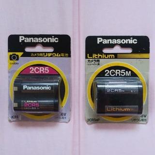 パナソニック(Panasonic)のPanasonic カメラ用 リチウム電池 新品未使用 期限切れ(その他)