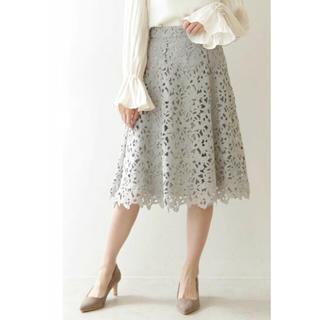 プロポーションボディドレッシング(PROPORTION BODY DRESSING)の今期 新品未使用 ケミカルレーススカート(ひざ丈スカート)