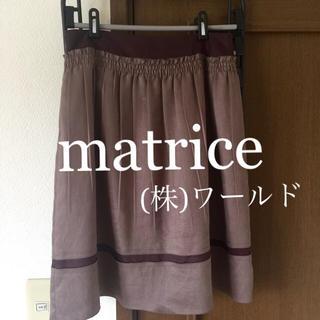 アンタイトル(UNTITLED)のレーススカート  matrice   (株)ワールド   膝丈 グレージュ(ひざ丈スカート)