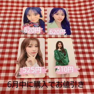 エイチケーティーフォーティーエイト(HKT48)のIZ*ONE   トレカ(K-POP/アジア)