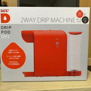 ユーシーシー(UCC)の【新品】UCC ドリップポッド DP2 レッド 14種類のカプセル付(コーヒーメーカー)
