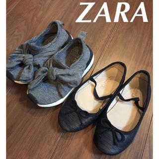 ザラ(ZARA)の【美品】ZARA キッズ ストレッチスニーカー、バレエシューズ 2足セット(スニーカー)