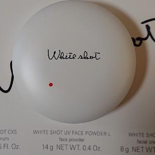 ポーラ(POLA)の【新品未使用・送料込!】POLA  ホワイトショット UVフェイスパウダー14g(フェイスパウダー)