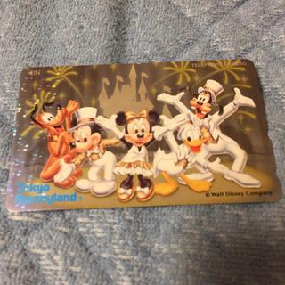 ディズニー(Disney)のディズニーランド テレホンカード その1(キャラクターグッズ)