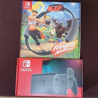 ニンテンドースイッチ(Nintendo Switch)の[新品未使用]Nintendo Switch リングフィットアドベンチャーセット(家庭用ゲーム機本体)