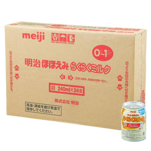 明治(メイジ)の明治 ほほえみ らくらくミルク 24缶 キッズ/ベビー/マタニティの授乳/お食事用品(その他)の商品写真