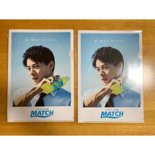 ジャニーズ(Johnny's)のMATCH クリアファイル 平野紫耀(クリアファイル)